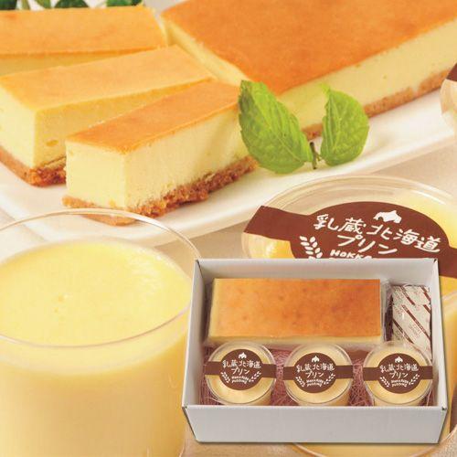 江戸屋 乳蔵北海道プリン&チーズケーキセット