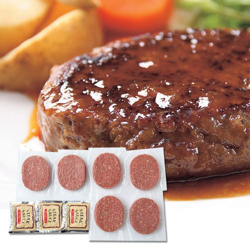江戸屋 十勝・清水牛ハンバーグ 6個入