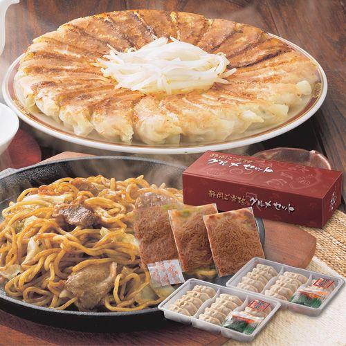 富士宮やきそばと浜松餃子 3食+15個