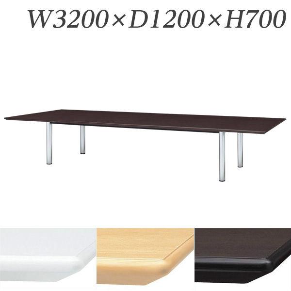 生興 テーブル BMW型会議用テーブル 舟型 ペールアルダー BMW-3212B-P