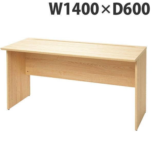 RFヤマカワ 木製デスク ユピタシリーズ W1400XD600 ナチュラル