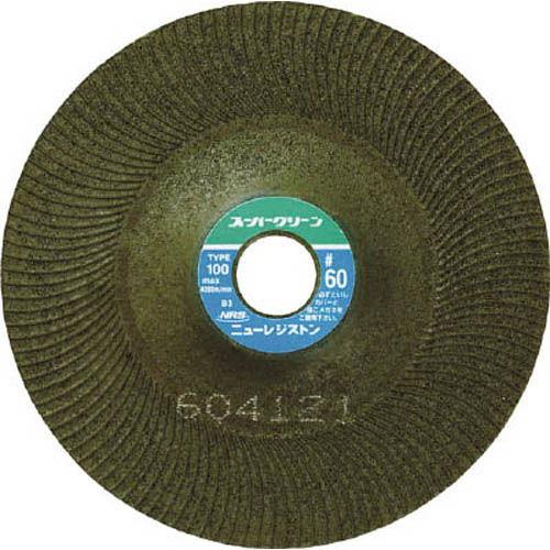 ニューレジストン 研削砥石 スーパーグリーン #60 100×3×15 25枚 SG100360