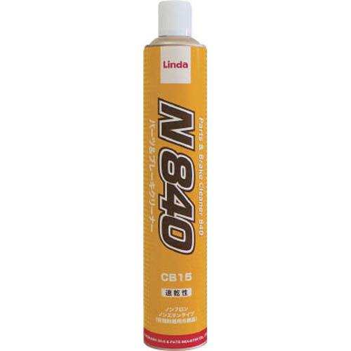 横浜油脂工業 クリーナースプレー Linda N-840(パーツ&ブレーキクリーナー) 840ml 1本 CB15