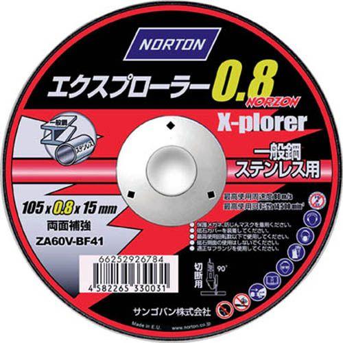 サンゴバン 切断砥石 NORTON エクスプローラー0.8mm極薄 105 10枚 2TW100XPRDA0860