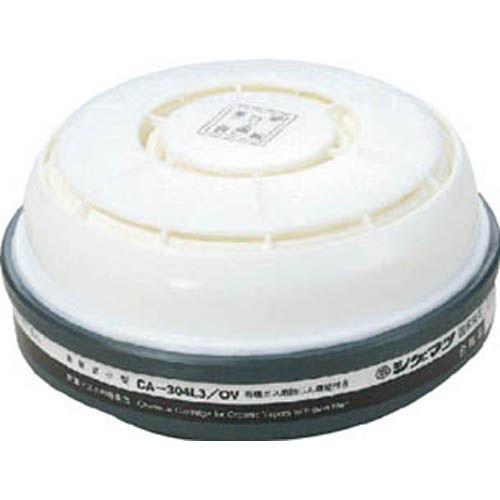 重松製作所 防毒マスク吸収缶 防じん機能付き吸収缶有機用 1個 CA304L3OV