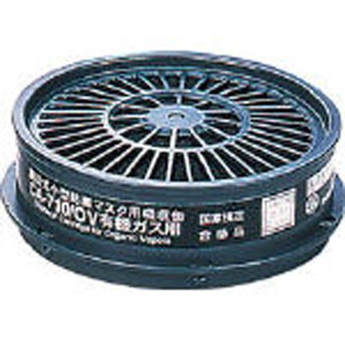 重松製作所 防毒マスク吸収缶 防毒マスク有機ガス用吸収缶 1個 CA710OV