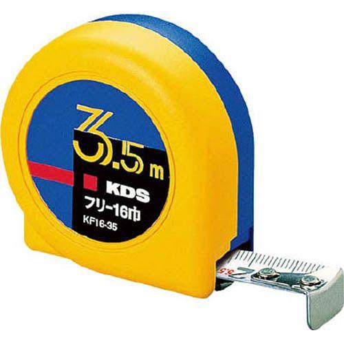 ムラテックKDS コンベックス フリー16巾 3.5m 1個 KF1635