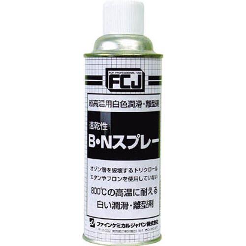 FCJ 離型剤 B・Nスプレー 420ml 1本 FC161