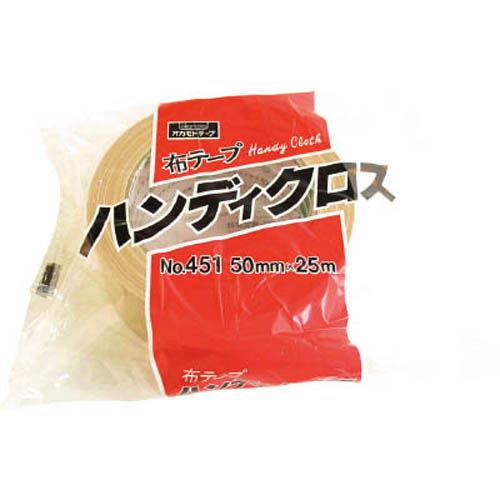 オカモト 布テープ ハンディクロス No.451 1巻 45150