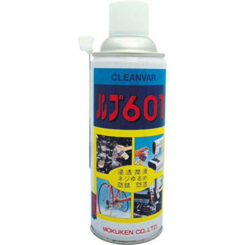 モクケン 浸透・潤滑スプレー ルブ601 420ml 1本 1458