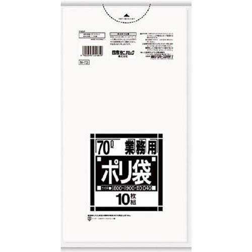 サニパック ゴミ袋 N-73Nシリーズ 70L 透明 10枚 N73CL