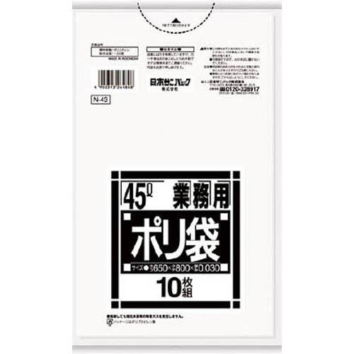 サニパック ゴミ袋 N-43Nシリーズ 45L 透明 10枚 N43CL