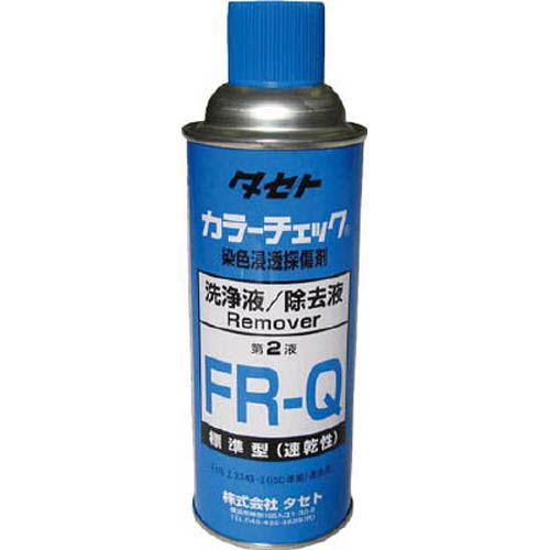 タセト 探傷剤 カラーチェック 洗浄液 FR-Q 450型 1本 FRQ450