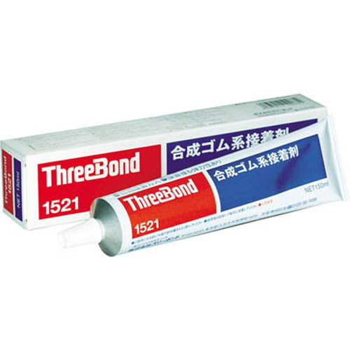 スリーボンド 接着剤 合成ゴム系接着剤 琥珀色 150g 1個 TB1521150