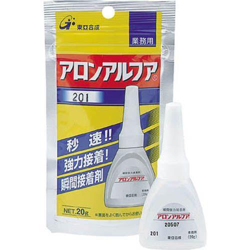 東亜合成 接着剤 アロン アロンアルファ 201 アルミ袋 20g 1袋 AA20120AL