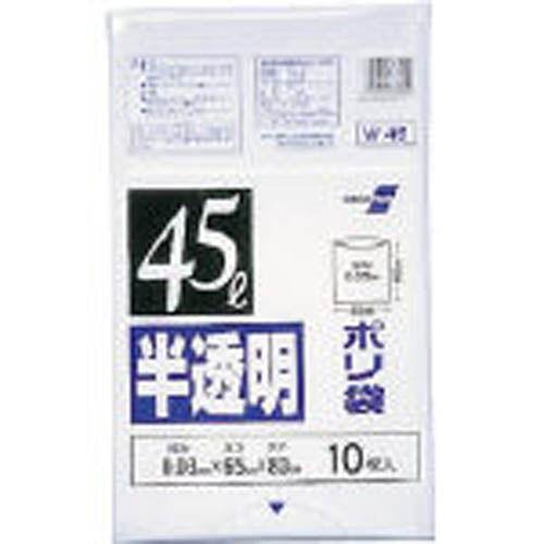 積水 45型ポリ袋 半透明 Wー45 1袋