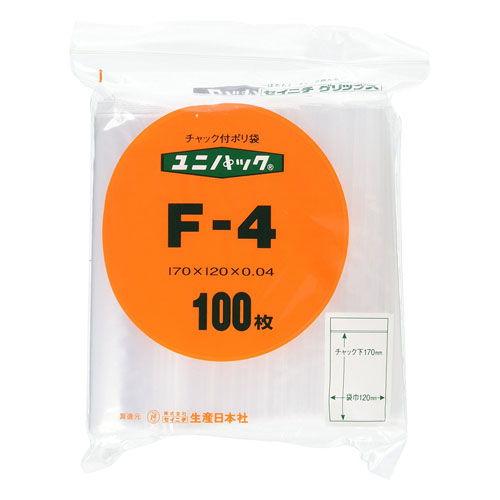 セイニチ チャック付きポリ袋 「ユニパック」 170×120×0.04 100枚入 F-4