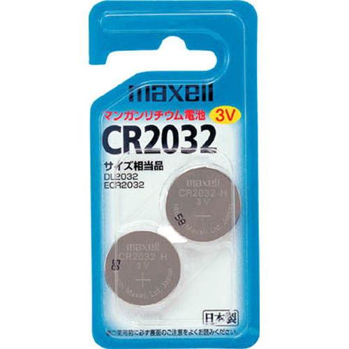 日立 リチウム電池 2個入り CR20322BS