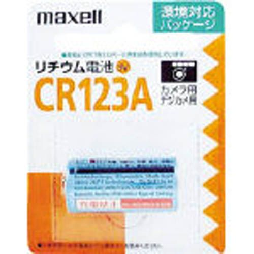 日立 リチウム電池 3V CR123タイプ 1個 CR123A1BP