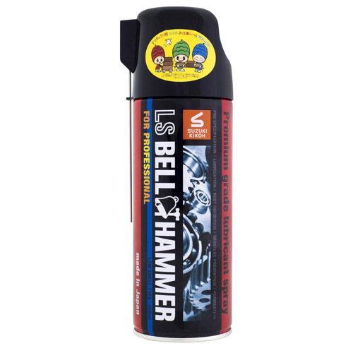 スズキ機工 焼付防止潤滑剤 LSベルハンマー 超極圧潤滑剤 スプレー 420ml LSBH01