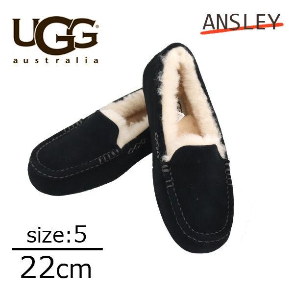 UGG アグ アンスレー ムートンシューズ ウィメンズ ブラック 5(22cm) 1106878 Ansley