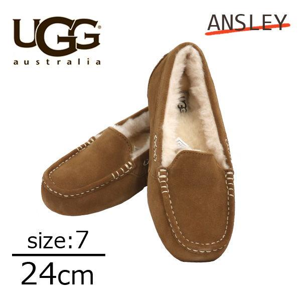 UGG アグ アンスレー ムートンシューズ ウィメンズ チェスナット 7(24cm) 1106878 Ansley