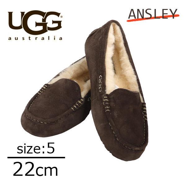 UGG アグ アンスレー ムートンシューズ ウィメンズ チョコレート 5(22cm) 3312 Ansley