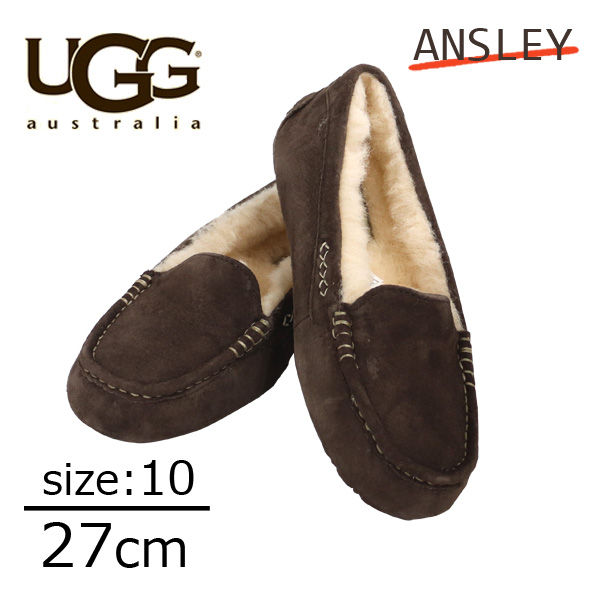 UGG ウィメンズ アンスレー ムートンシューズ チョコレート 10