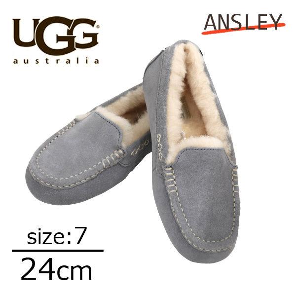 UGG アグ アンスレー ムートンシューズ ウィメンズ ライトグレー 7(24cm) 3312 Ansley