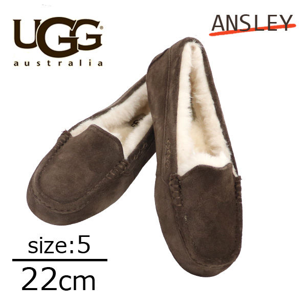 UGG アグ アンスレー ムートンシューズ ウィメンズ エスプレッソ 5(22cm) 3312 Ansley
