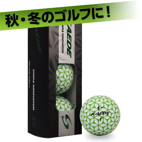 サソーグラインドスポーツ カエデ(KAEDE) ゴルフボール 1スリーブ(3個入) グリーン
