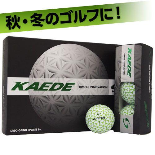 サソーグラインドスポーツ カエデ(KAEDE) ゴルフボール 1ダース(12個入) グリーン