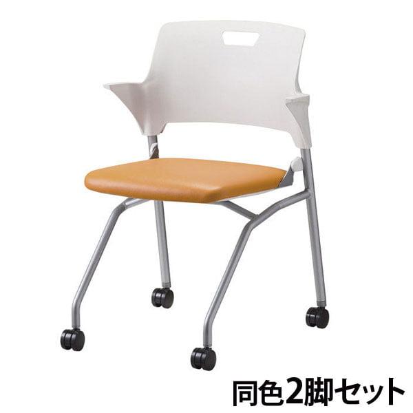 サンケイ ミーティングチェア ビニールレザー張り(防汚・難燃) ネスティング脚 オレンジ CM558-MXC