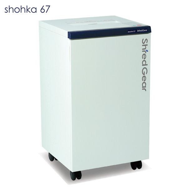 ライオン事務器 シュレッダー シュレッドギア 匠花 shohka67 SHO-67
