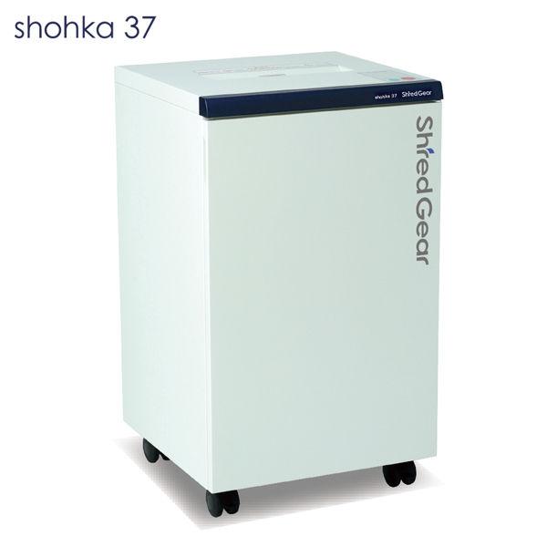ライオン事務器 シュレッダー シュレッドギア 匠花 shohka37 SHO-37
